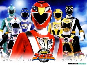 Engine_Sentai_Go-Onger