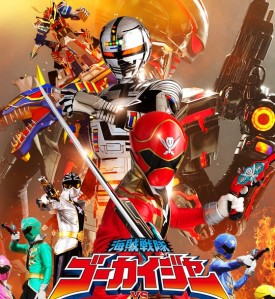 Kaizoku Sentai Gokaiger vs. Space Sheriff Gavan - The Movie