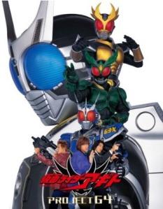 Kamen Rider Agito - Project G4