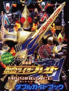 Kamen Rider Blade - Missing Ace