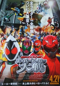 Kamen Rider × Super Sentai - Super Hero Taisen