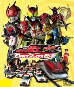 Kamen Rider Den-O & Kiva - Climax Deka
